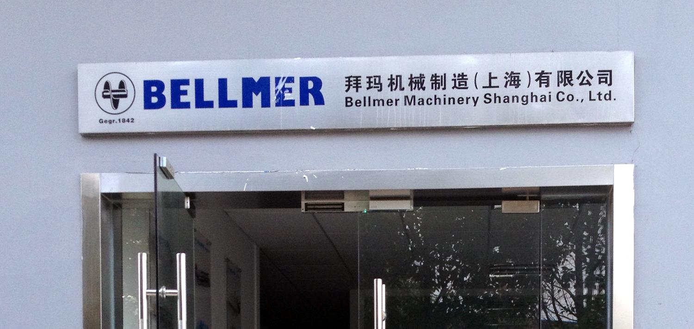 BELLMER China