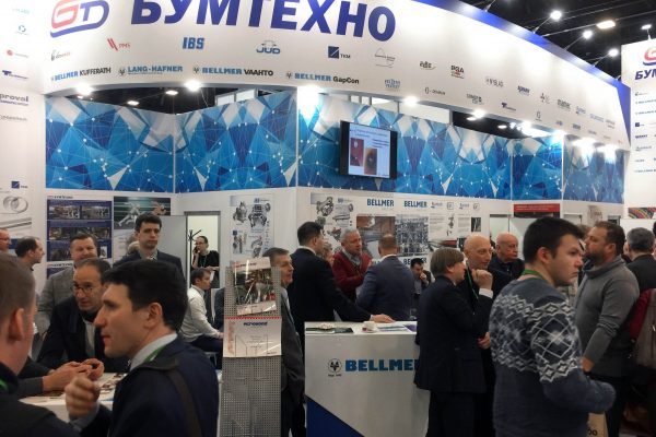 BELLMER booth at PAP-For