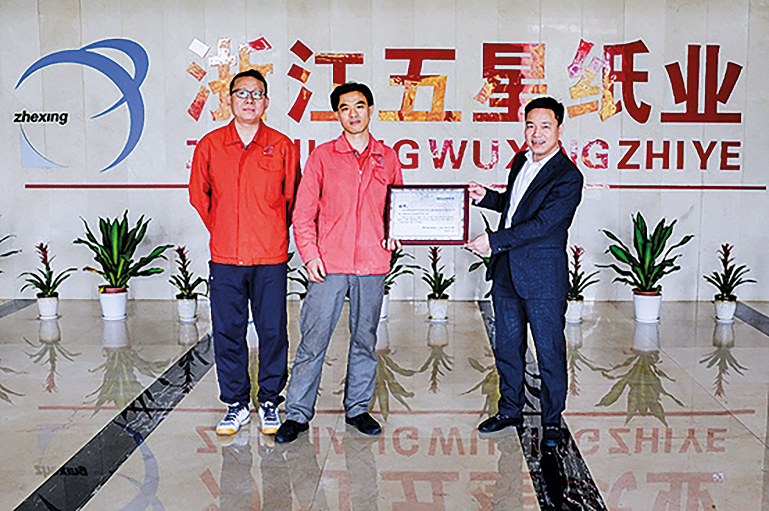 TurboPress shoepress Zhejiang